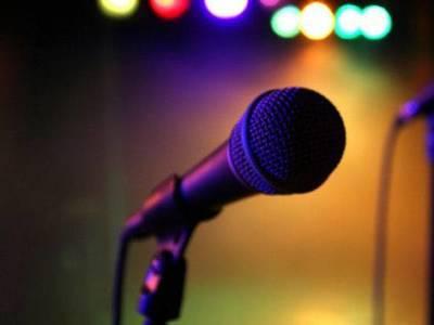 Microphone 1